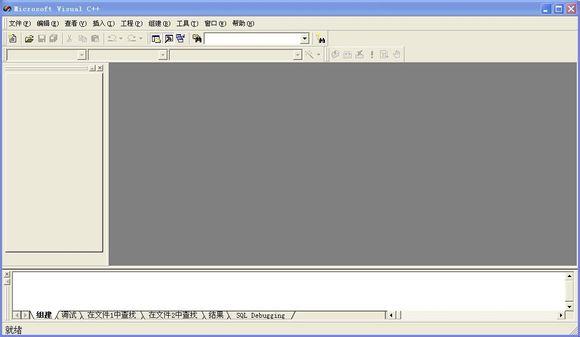Microsoft Visual C++ V6.0