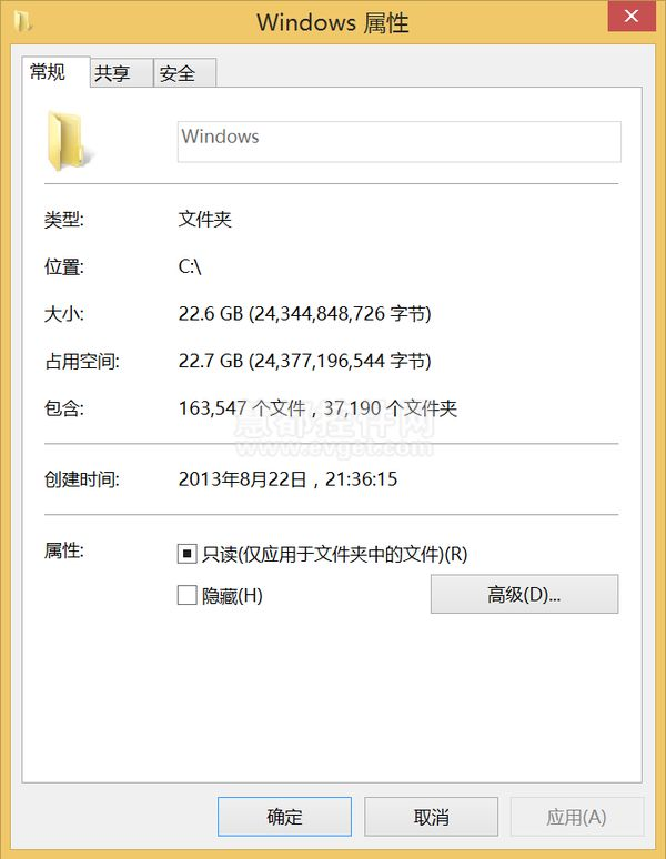 Windows系统 Windows7